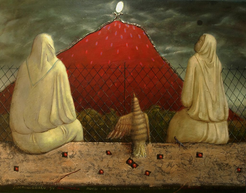 In the oil painting by Alexei Markitan two people and a bird are watching the moon and the mountain